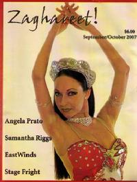 Cover of the Sep/Oct 2007 issue of Zaghareet Magazine
